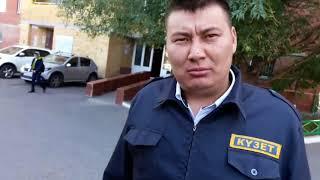 Житель Астаны нашел на мусорке кредитные досье заемщиков Qazkom