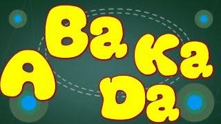 A Ba Ka Da - Tagalog Alphabet ABC - Alpabetong Pilipino   Filipino Alphabet Song   Awiting Pambata