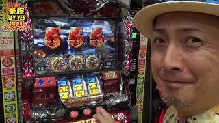 【ペルセポネ1200Gの代償】豪腕SEY YES#112【パチラバ】那珂川ゴールデンラッキー