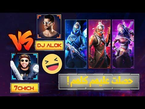 7chich - حشيش