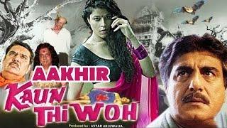 Aakhir Kaun Thi Woh 2000  Hindi Full Movie  Raj Babbar Raza Murad Sripradha