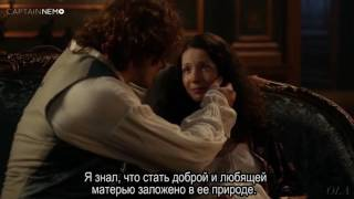 Чужестранка (Outlander), Deleted Scene 2x05 Untimely Resurrection: A Kind and Loving Mother [RUS SUB]