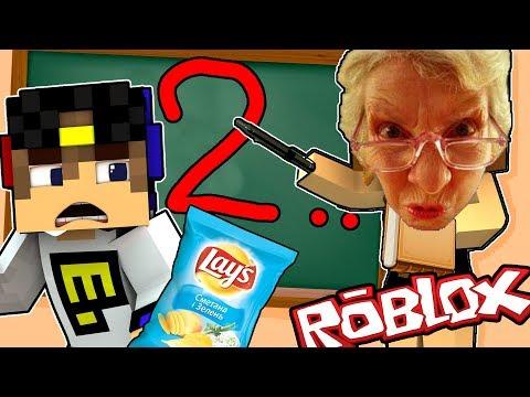 ПОБЕГ из Плохой ШКОЛЫ и злой Bad Учитель Roblox Приключение яркой мультяшной игры от канала ЕвгенБро видео