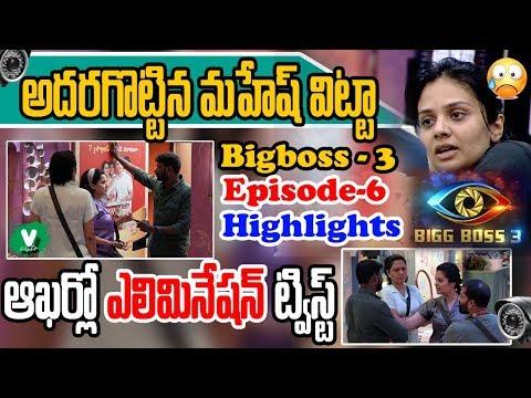 Download Bigg Boss Telugu 3 Contestants List Ready Bigg Boss Season