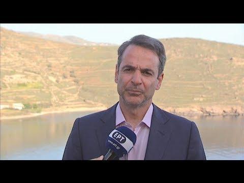 Το φως της Ανάστασης να δείξει τον δρόμο για μια καλύτερη Ελλάδα