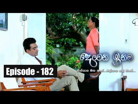 Deweni Inima | Episode 182 17th October 2017