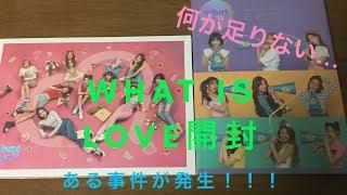 【TWICE】What Is Love?開封!しかし。。嘘でも神引きとは言えない。。
