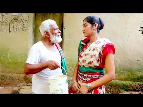 বউমা দুধ খাব | Bouma Dudh Khabo | Bangla New Short Film 2019 | Shoagh | Mukti | Grk Tv |