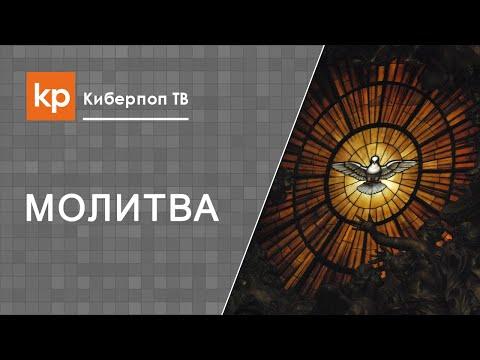 Семейная молитва Православная, как молиться семьей