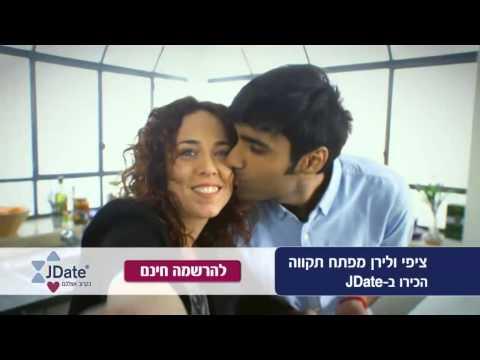 Video of הכרויות ג'יי דייט - JDate