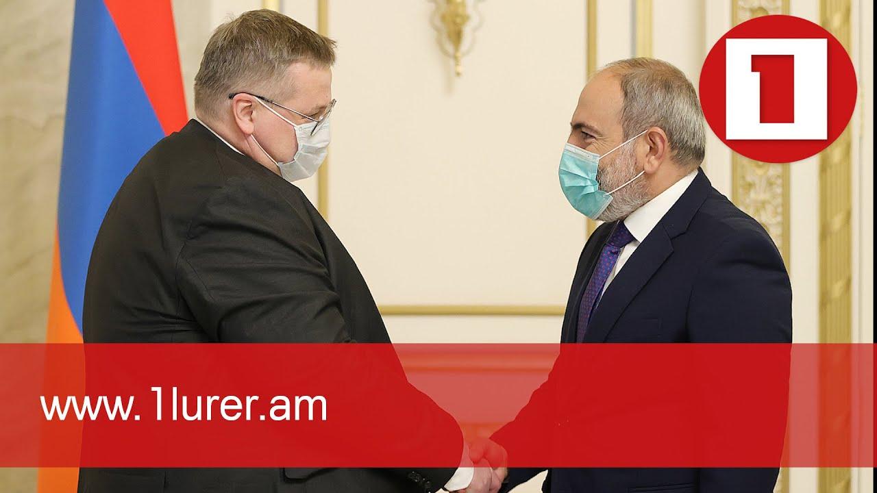 Армения заинтересована в открытии коммуникаций: премьер-министр Пашинян принял заместителя председателя правительства РФ
