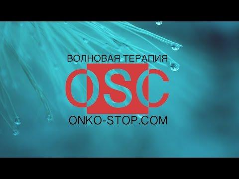 Вакцинация гепатита а в казахстане