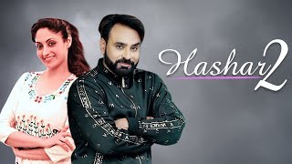Hashar 2 Movie download by Babbu Maan | Gurleen Chopra