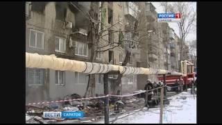 Подробности взрыва бытового газа в Саратове