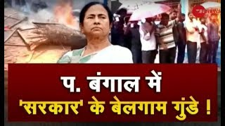 West Bengal panchayat elections: Violence mars polling in 4 districts; Know top developments - Video Youtube