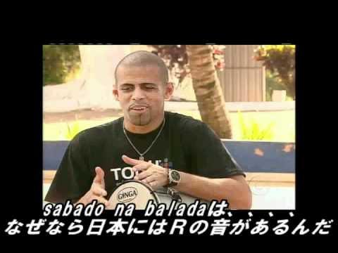 三都主が唄う Ai Se Eu Te Pego  Japonês