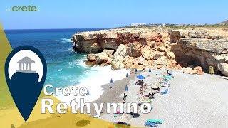Crete | Maliou Riaki Beach