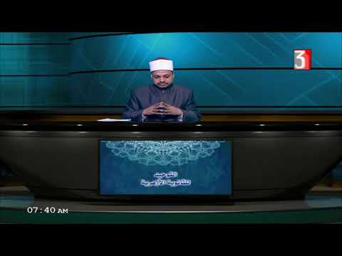 توحيد للثانوية الأزهرية (الإمامة ) أ عماد فتحي 29-03-2019