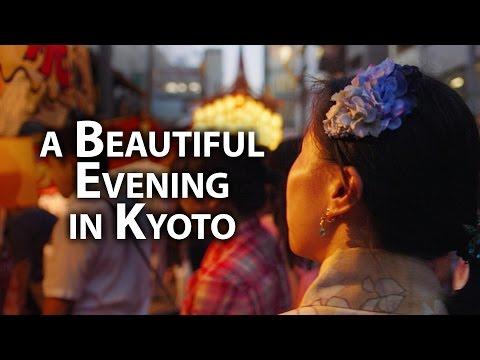 Gion Matsuri: Night Festival (Yoiyama)
