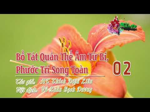 Bồ Tát Quán Tự Tại Từ Bi, Trí Tuệ Song Toàn -2