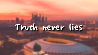 Lost Frequencies   Truth Never Lies  (Lyric Video)