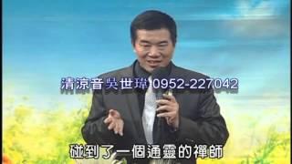 江緯辰老師.締造亮眼的業績-提問式行銷