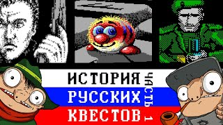 Комикс квест москва альтаир 2. 0