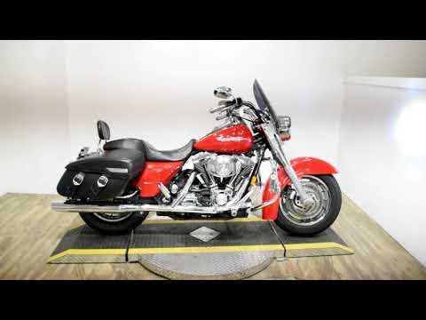 2004 Harley-Davidson FLHRS/FLHRSI Road King® Custom in Wauconda, Illinois - Video 1