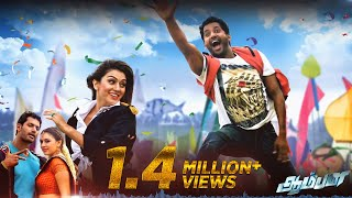 Pazhagikalaam - Aambala - Hiphop Tamizha -Single