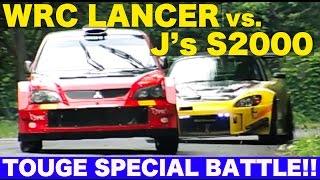 WRCランサー登場!! 峠スペシャルバトル Part 2【Best MOTORing】2007