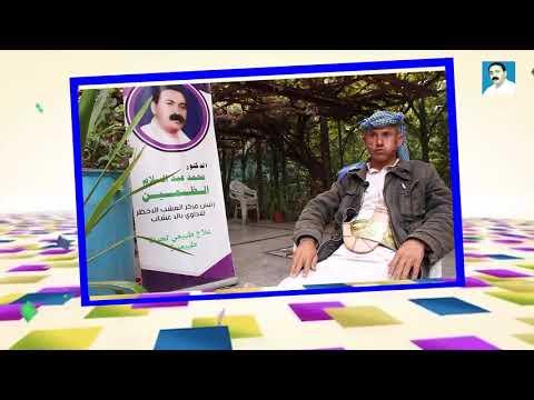 شفاء من تضيق شرايين القلب ـ نايف محمد ناصر قطيع ـ صنعاء