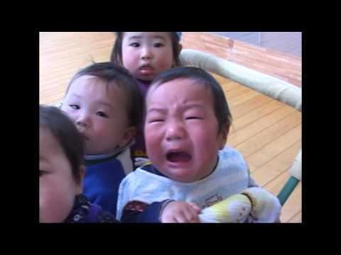 Amitsu Nursery School