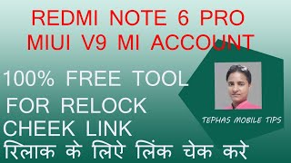Xiaomi Redmi Note 6 Pro Mi Account Relock & Frp Lock Remove