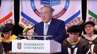 Выступление Главы государства Н.А.Назарбаева на церемонии вручения дипломов 2018