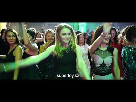 EFES Kazahstan новый год в стиле Бразильский карнавал