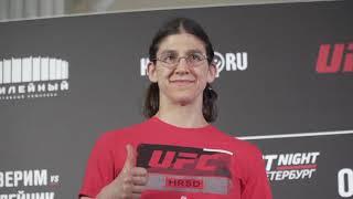 UFC Embedded по-русски: Медиа день
