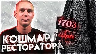 VERSUS ЛИШИЛСЯ БАРА «1703» | FEDUK | KIZARU | LOC-DOG | ПИКА  #RapNews 357