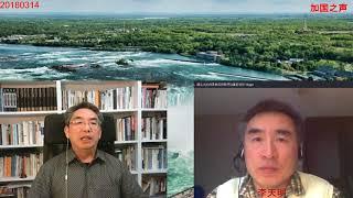 不堪回首故国中—中国平民的苦难史(1)