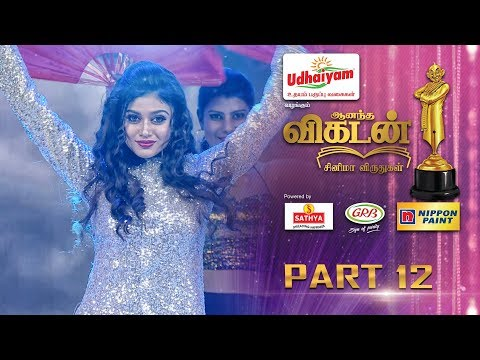 Ananda Vikatan Cinema Awards 2017 -2018 Part 12