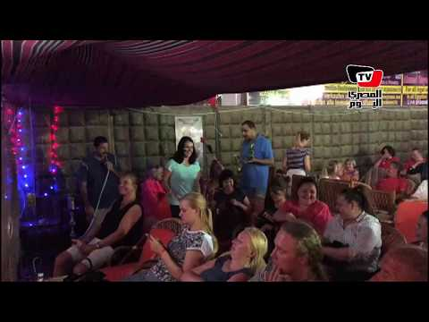لحظة احتفال الروسيين بالغردقة عقب هزيمة مصر أمام روسيا بكأس العالم