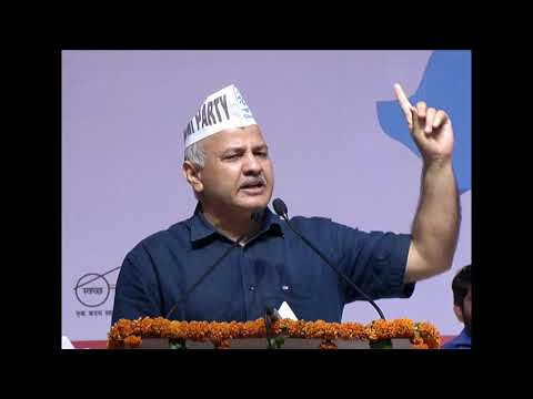 AAP Delhi Dy CM Manish Sisodia speech at launch of movement to get full statehood for Delhi