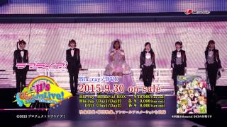試聴動画ラブライブ!μ'sGo→Go!LoveLive!2015~DreamSensation!~Blu-ray/DVDDay2