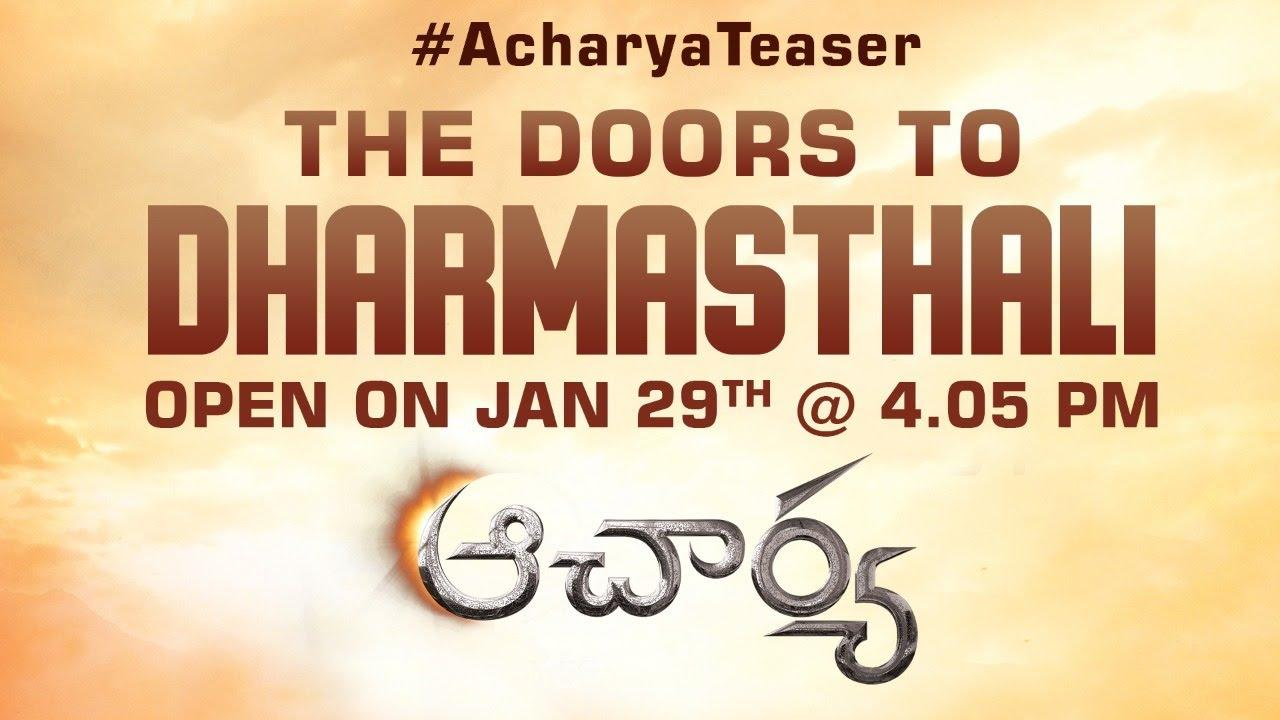 Acharya Teaser Announcement