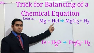 Balancing Of A Chemical Equation || Hit And Trial Method || Chemical Equation
