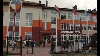 Практически все школы Калининграда готовы к учебному году
