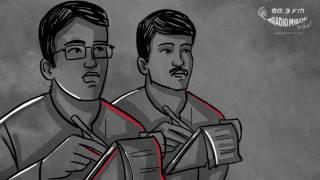 Ek Purani Kahani| Khuda Ki Kasam [Full Story] | Saadat Hasan Manto | Radio Mirchi