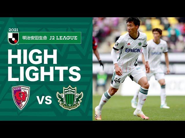 明治安田J2 第2節<br> 2021.3.7 京都vs松本