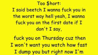 50 Cent - First Date Feat. Too $hort Lyrics