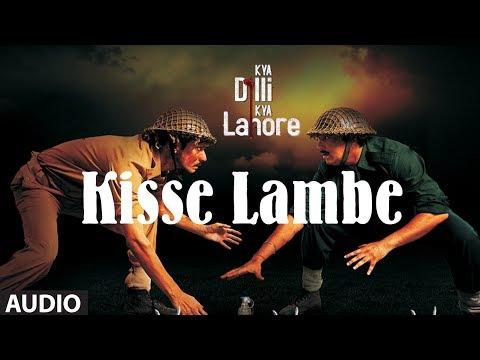 Kisse Lambe