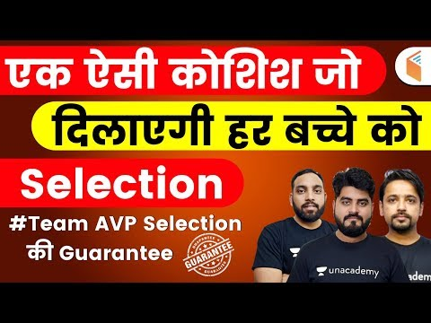 Support of Team AVP to all Students | Preparing for Bank Exams